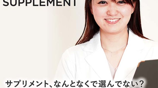 パーソナルサプリメント【フィンクの解約方法】効果と口コミ