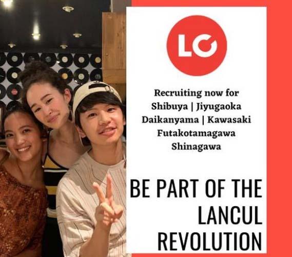 LanCul(ランカル)のレビュー