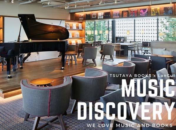 lanculのカフェスペース